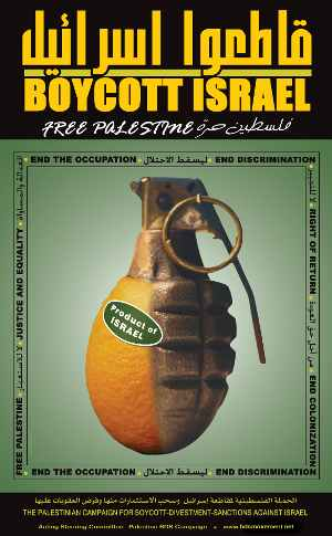 What is the goal of BDS 'free speech'? The total eradication of the Jewish State of Israel