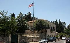 The American consulate in Jerusalem. Israel is the only country in the world whose designated capital is not recognized by the U.S. The American Embassy is located in Tel Aviv.