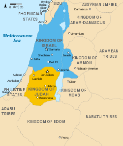 The Kingdoms of Israel (note its capital 'Samaria') and Judah (850 BCE): today, Migron is within the southern boundary of Samaria--between Jerusalem and Beit-El (Bethel).