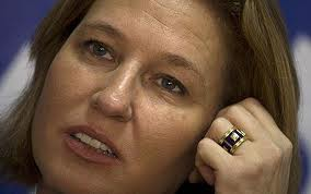 Tzipi Livni who will stop at nothing to aggrandize herself and delegitimize the Israeli government.
