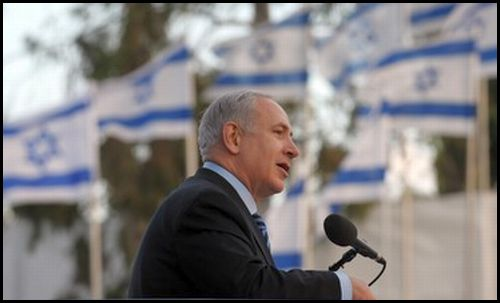PM Netanyahu speaking on Ammunition Hill in Jerusalem two days ago in celebration of Jerusalem Day.