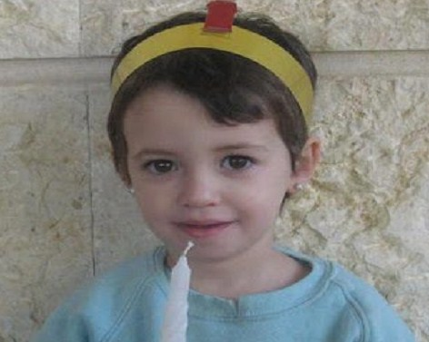 Adele Biton--before the terrorism took her life.