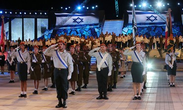 The ceremony welcoming in Israel Independence Day last night on Mt. Herzl in Jerusalem.