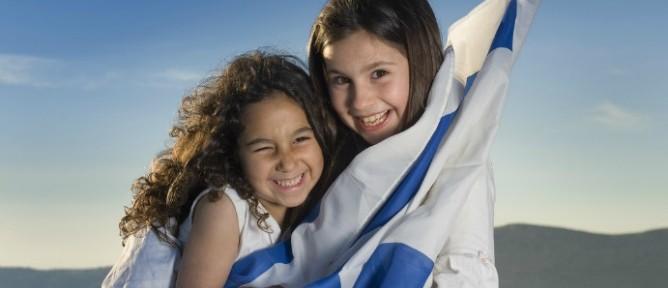 Two young Israelis celebrating (photo courtesy of Israel 21c).