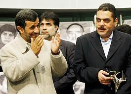 The butcher Kuntar being honored by who else? Ahmadinejad.