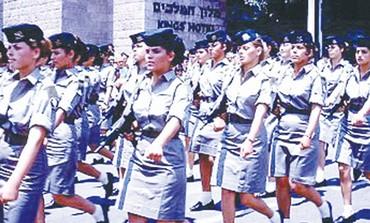 Female members of the IDF.