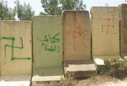 Note the swastikas and writing in Arabic.