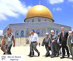 Hamdallah (2nd from right) on the Temple Mount this morning.