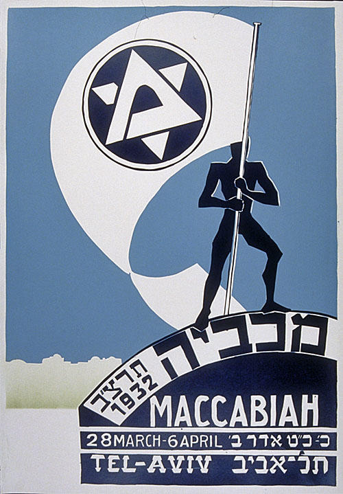 The logo of the 1932 Games. The proud Zionist theme stands out.
