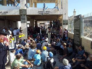 """This was the nauseating scene at the entrance to the Temple Mount yesterday where--after being told the Jerusalem Police they could enter the Mount--the Jews were told that """"no Jews are allowed""""."""