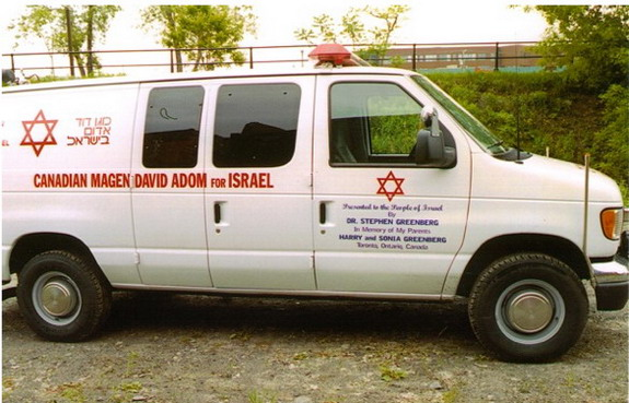 One of the MADA ambulances seen all over Israel everyday.