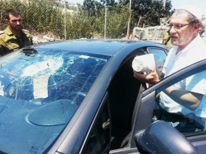 "It got there via a Palestinian terrorist who threw the ""rock"" (actually a piece of marble) through the windshield."