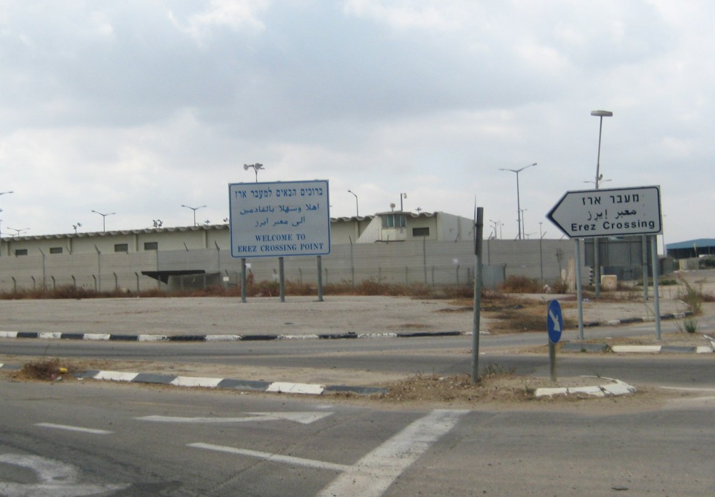 The Erez Crossing: it was closed last Saturday (because of Shabbat). Gaza is on the other side of the fence.