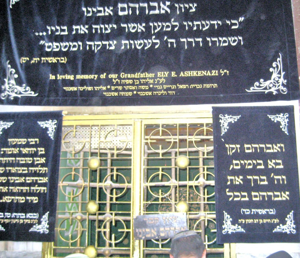 The tomb of Avraham