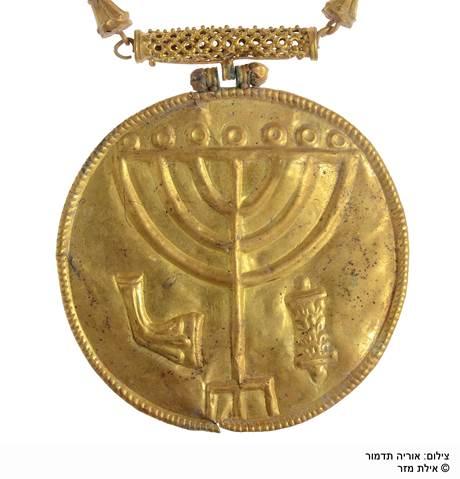 An article of equipment for a Torah scroll.