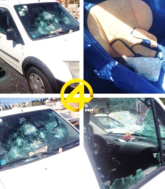 "Four views of the same car that was ""hit"" in Wadi Oz yesterday."