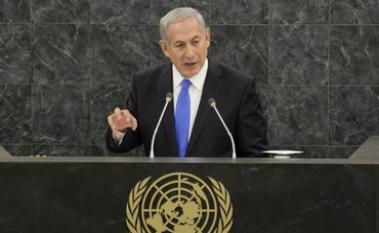 At the U.N. yesterday. Many delegates weren't in attendance for Netanyahu's speech (photo: Reuters).