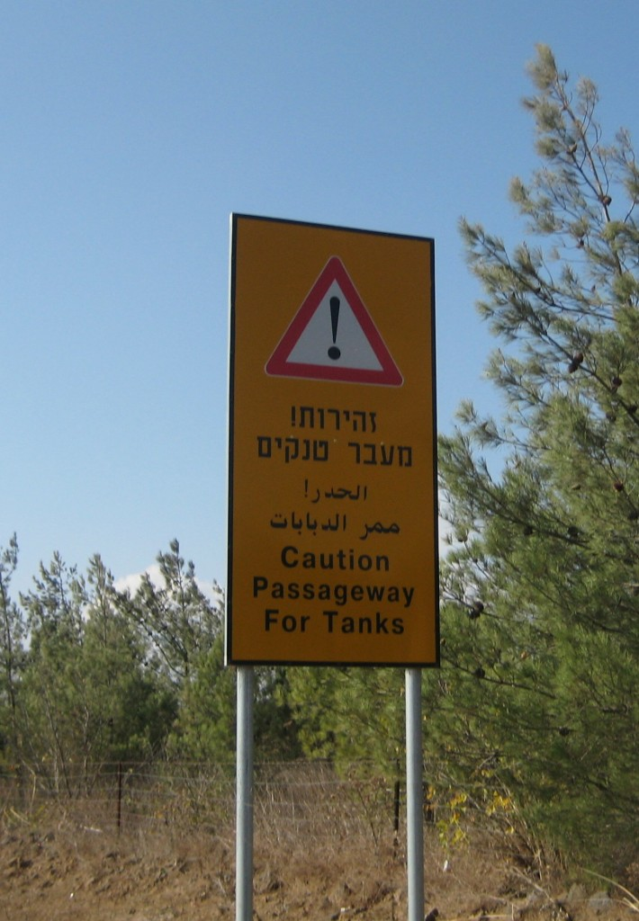 A typical roadside sign in the Israeli Golan Heights.