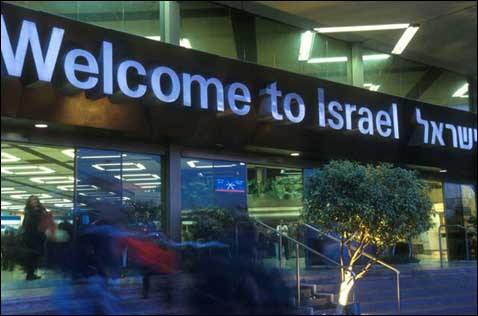 At Ben Gurion Airport in Tel Aviv. As tourism to Israel soars, so do the number fo flights coming into the country (photo: Telavivtips).