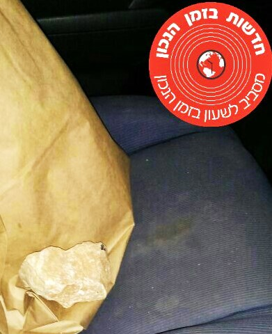 """One of many """"pebbles"""" that hit Israeli cars last night--this one near Azzun (picture source on photo)."""