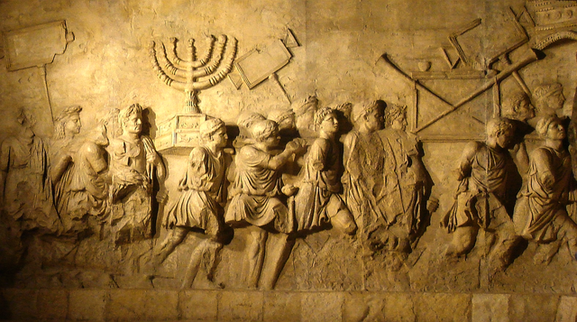 The relief on the Arch of Tirus: what ever happened to these sacred Jewish objects? Most people believe that they are now in possession of the Vatican.
