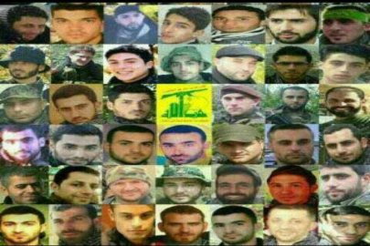 hezbollah dead 48