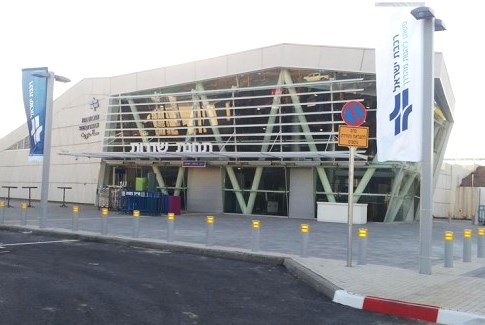 The bright shiny new armored train station in Sderot (picture: Times of Israel).