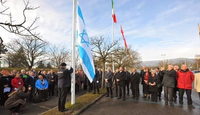 The Israeli flag is raised at CERN yesterday (picture:  Laurent Egli).