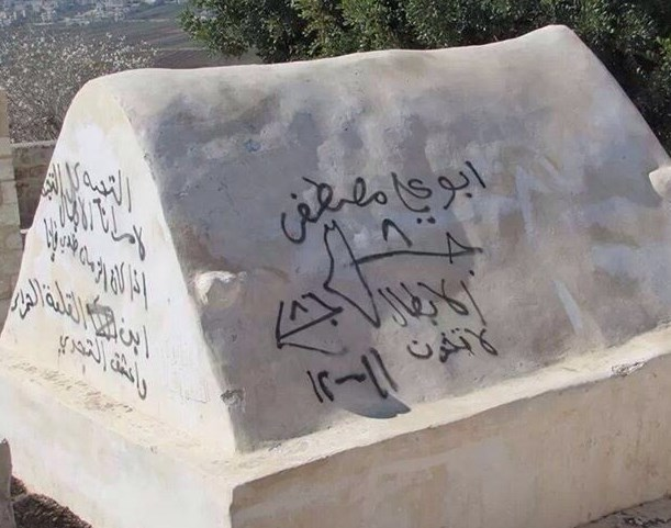Can you imagine the outcry if this had been Hebrew written on a Muslim religious tomb?