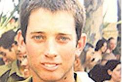 IDF soldier Gilad Fisher. May his memory be blessed.