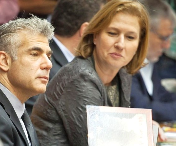 Tzipi Livni and Yair Lapid: working together yesterday to undermine the Jewish state of Israel (picture: Times of Israel).