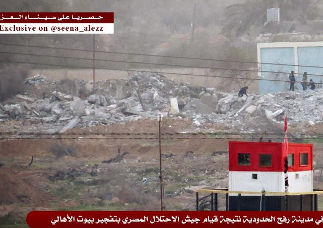 A house destroyed by Egyptian forces yesterday with an Egyptian guard tower in the foreground (photo source on photograph).