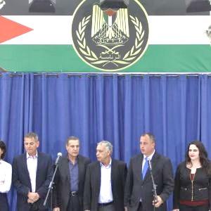 Israeli lefties in Ramallah yesterday (photo AFP).