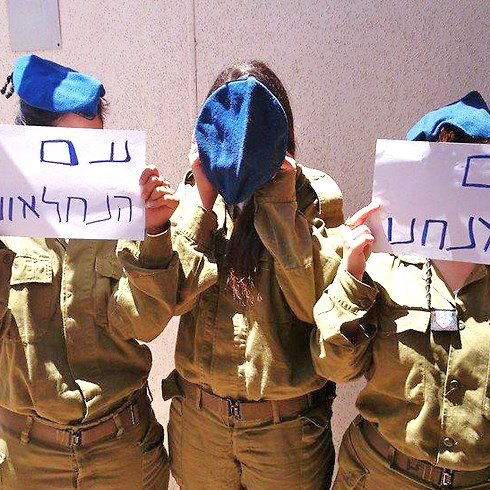 "Another protest in support of Nahal ""David"" on the internet yesterday--this one by three female members of the IDF (picture: Ynet)."