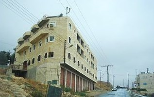 """""""The Peace House"""" in Hebron (picture: wikipedia)."""