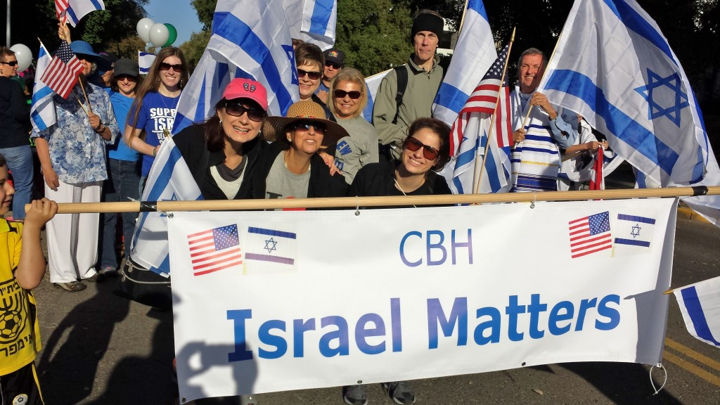 The front end of our group from yesterday. As it looks, we had a lot of fun supporting Israel!