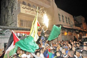 "This ""celebration"" occurred near the Damascus Gate."
