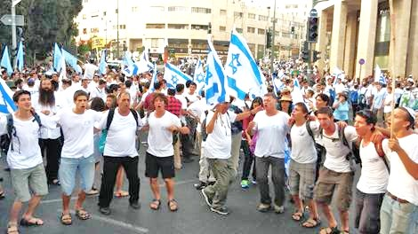 Young people were singing and dancing everywhere in the streets of Jerusalem yesterday (picture: Kempinski).