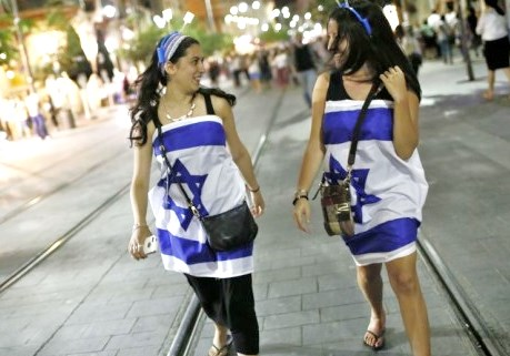 Pride in in the only Jewish country on Earth...(Picture: Sindel, Times of Israel).