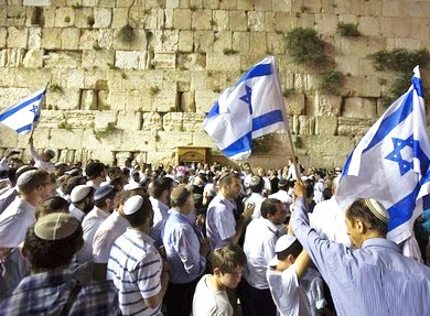 It's always great to see Israeli flags--but especially at the Kotel.