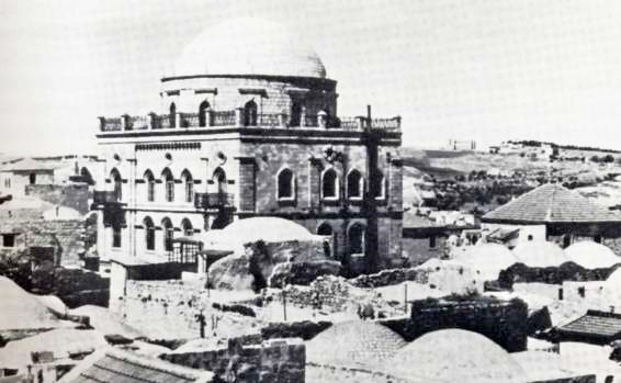 The famed Tiferet Synagogue--whose imposing structure will once again help define the skyline of Jerusalem.