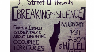"""An announcement at St. Louis University: """"J Street U"""" presents """"Breaking the Silence"""" at a Hillel house--a program funded in part by the New Israel Fund."""
