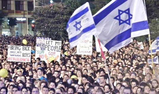 Photo: Haaretz.