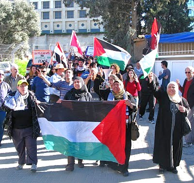 A march organized by the Sheikh Jarrah Solidarity Movement--a march subsidized in part by the New Israel Fund.