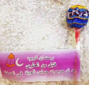 "The attachment to the lollipop reads something like: ""Happy Ramadan,  here is some candy after Hamas embittered your life in the West Bank."""