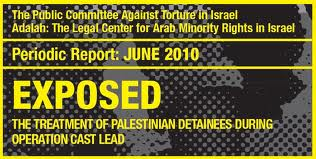 Yet another fraudulent report from PCATI--partially subsidized by the New Israel Fund.