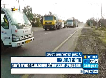 That's Metrie's truck bravely blocking the way (photo is screenshot from Nana 10 TV)..