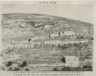Silwan in the 1800s
