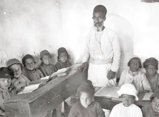 A school in Kfar Sh