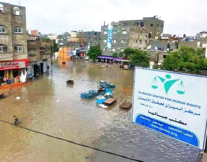 flood4gaza